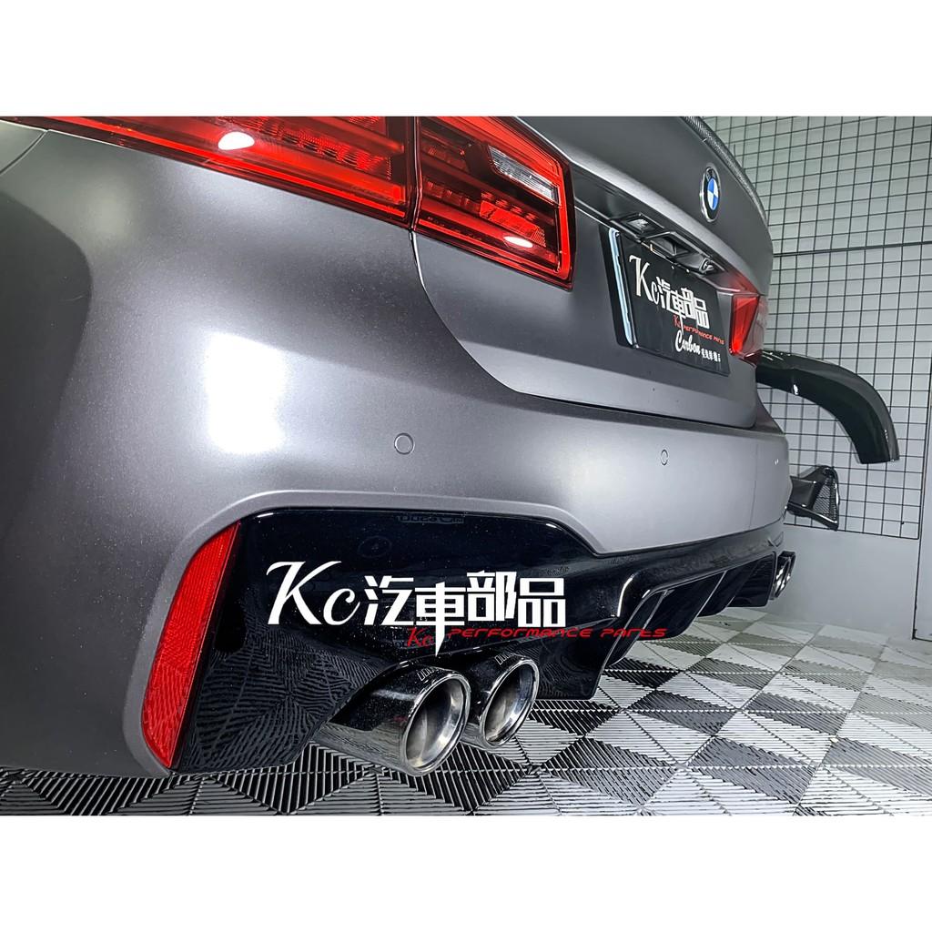 Kc汽車部品 BMW G30 G31 [M5款] 亮黑 後下巴 520 530 535 540 550