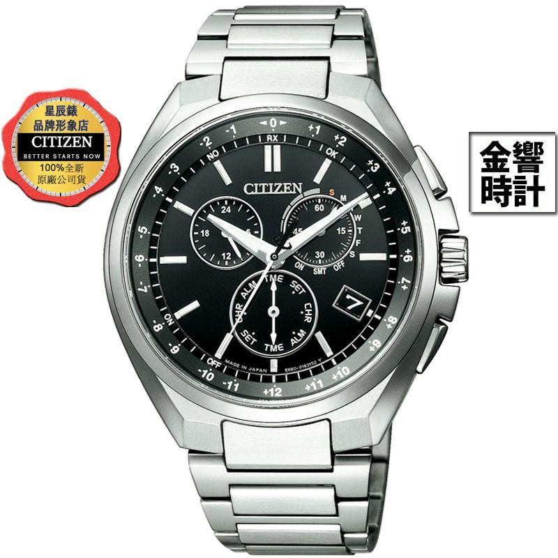 CITIZEN 星辰錶 CB5040-80E,公司貨,鈦金屬,光動能,時尚男錶,電波時計,萬年曆,藍寶石,碼錶計時,手錶