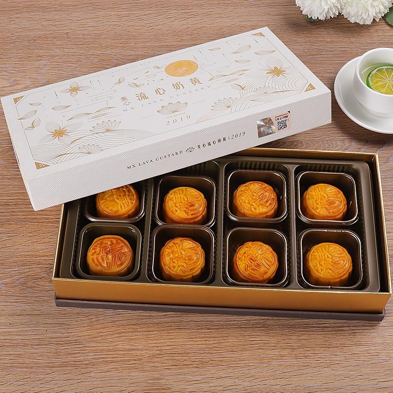 香港美心流心奶黃月餅中秋禮盒港式傳統廣式細沙蛋黃批發零售,香港出貨