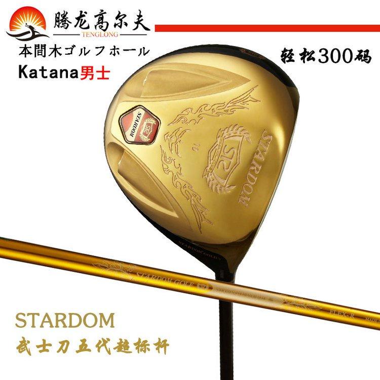 高爾夫一號木 高爾夫球桿katana六代voltio一號木發球木木桿單 LQrX