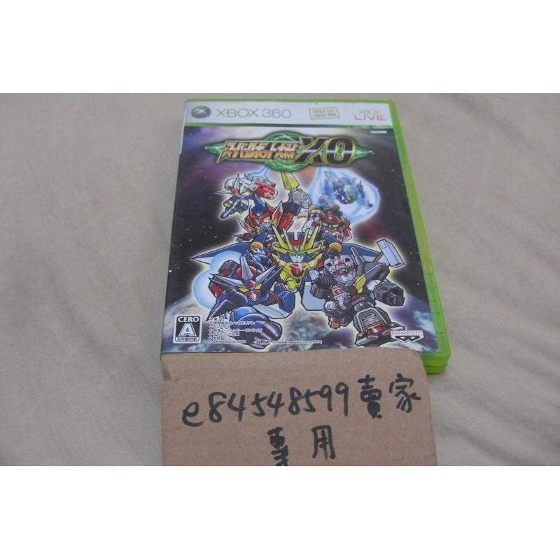 XBOX360 X360 超級機器人大戰XO Super Robot Wars XO 純日版 日文版 二手良品 光碟無刮