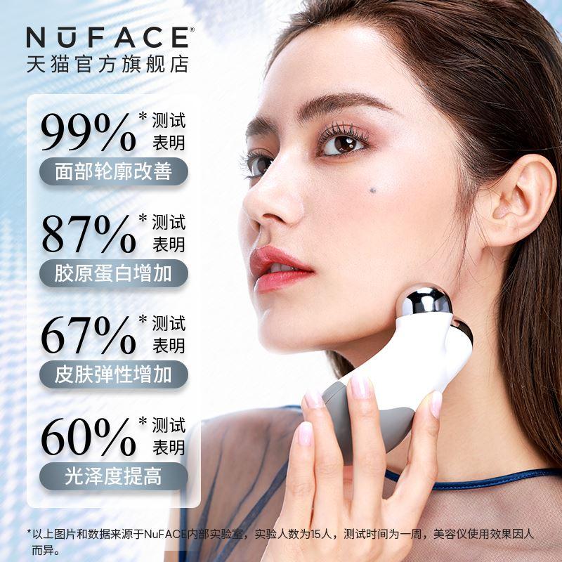 美妝~NUFACE美容儀器家用mini瘦v臉神器提拉緊致法令紋臉部面部按摩儀