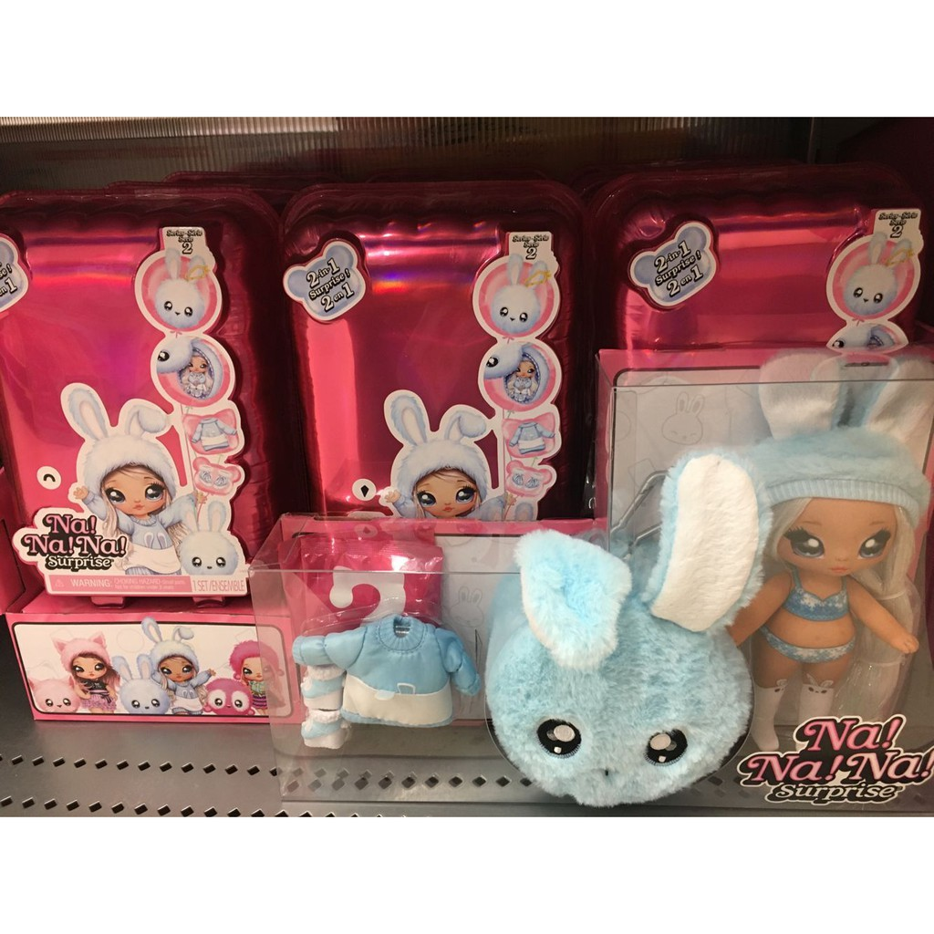 模型玩偶系【現貨nanana surprise二代娜娜驚喜娃娃盲盒黑貓粉貓藍兔 六一禮物】爆款直銷