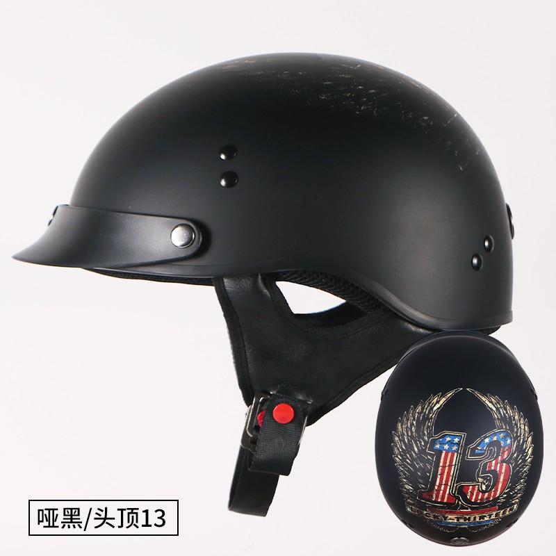 【大雄】TORC復古機車頭盔男女士摩托車半盔覆式冬季電動車輕便安全帽瓢盔
