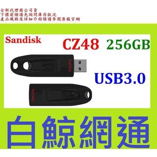 【白鯨】全新公司貨@ Sandisk CZ48 256GB 256G Ultra USB 3.0 高速 隨身碟 cz48 高雄市