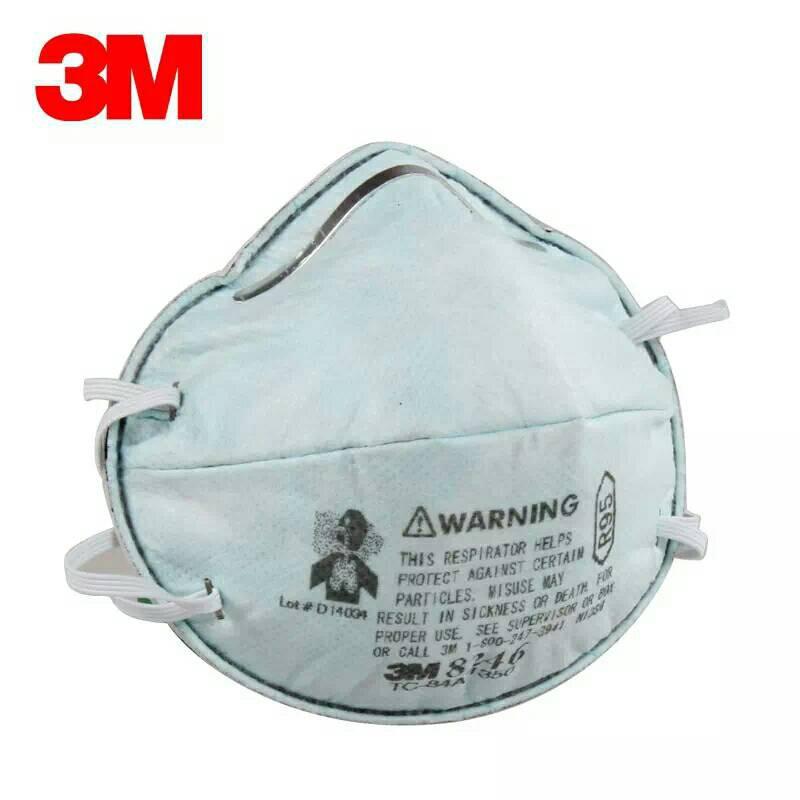 3M 8246 R95口罩/ 防酸性氣體.化工.農藥 .電子加工.工業口罩(謙榮國際n95)