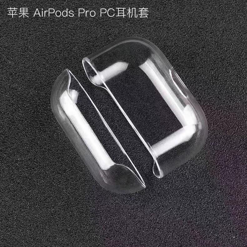 【三代】素色簡約高質感 Airpods3液態矽膠保護套 蘋果耳機保護套 Air Pods3防摔防滑保護套 耳機保護套