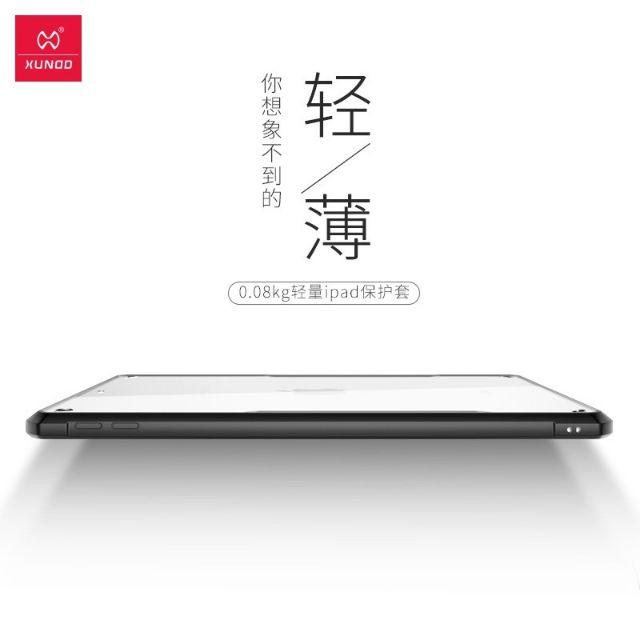 【現貨】訊迪 XUNDD New ipad 9,7吋 甲殼蟲保護套