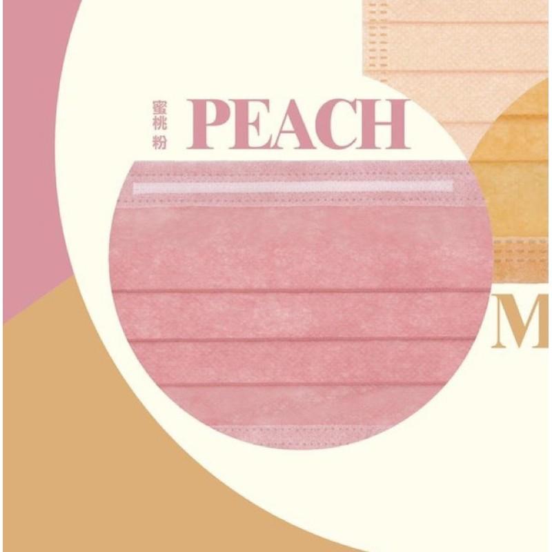 上好醫療防護平面口罩 蜜桃粉台灣製造 有字號 MIT 雙鋼印 三層防護