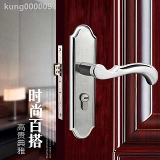 現貨 ✣▧304不銹鋼室內實木門鎖通用型臥室靜音門鎖房門內門執手鎖壓把鎖