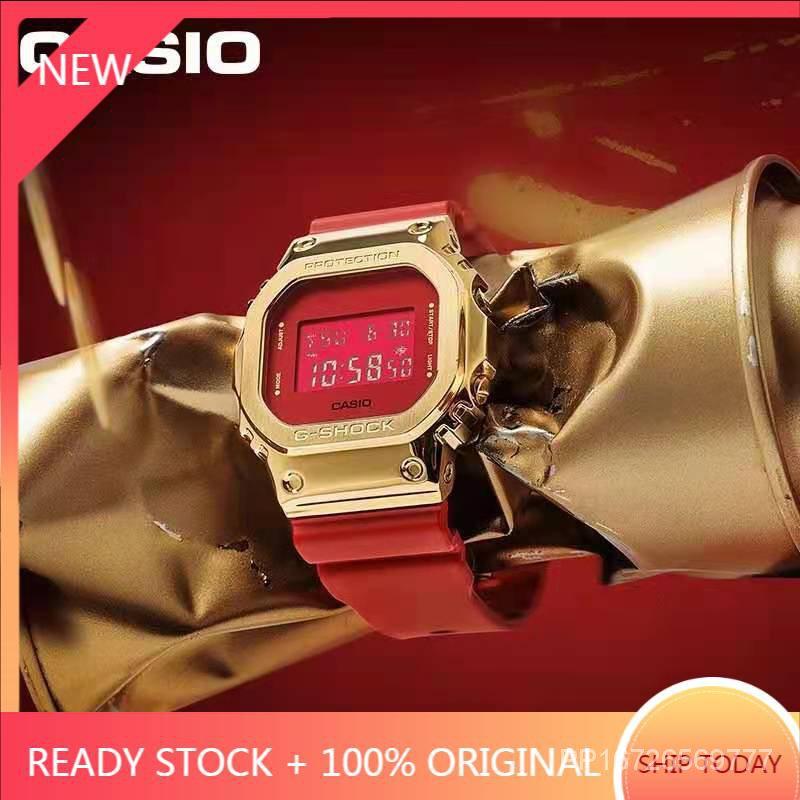 【現貨速發】Gm5600 紅色 Gm-S5600 方形時尚手錶防水手錶自動燈 + 世界時間 YFVs
