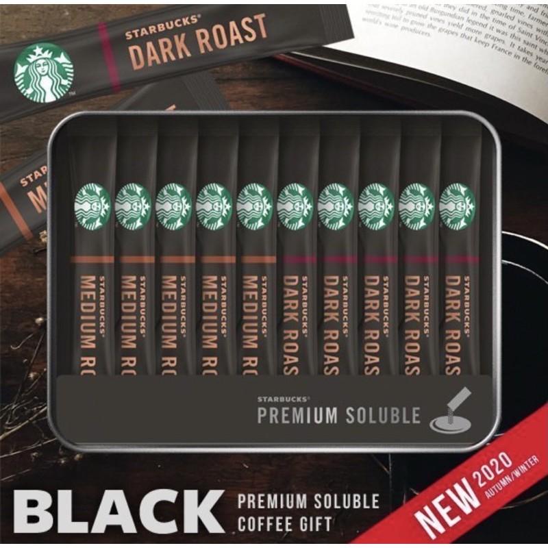 星巴克特選超微細研磨即溶咖啡禮盒