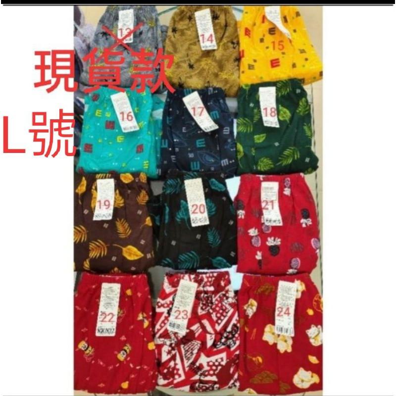 華歌爾  Mr. DADADO ✨2021新貨色✨L號 男生內褲  四角褲