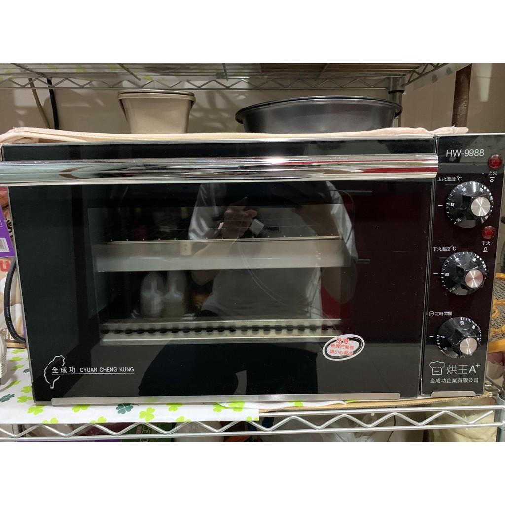 烘王A+烤箱(HW-9988)-液脹式溫控具感溫棒-台灣製造-可發酵-深烤盤(9成新已過保)