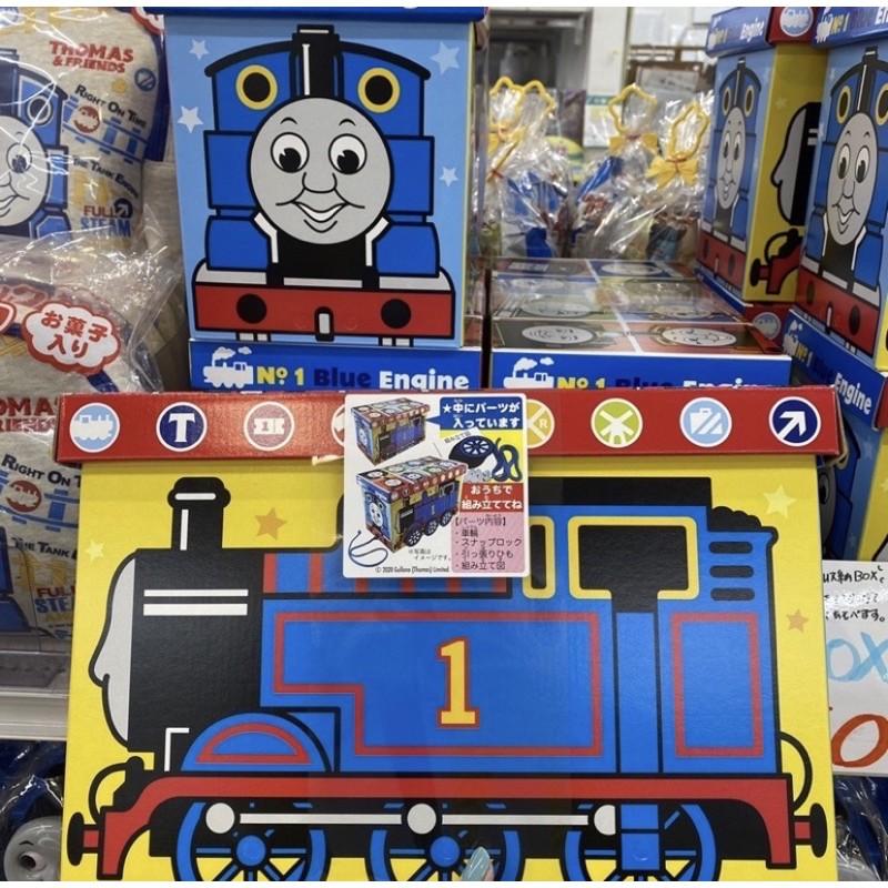 日本 期間限量 湯瑪士小火車 收納箱 後背包 火車造型 零食禮盒