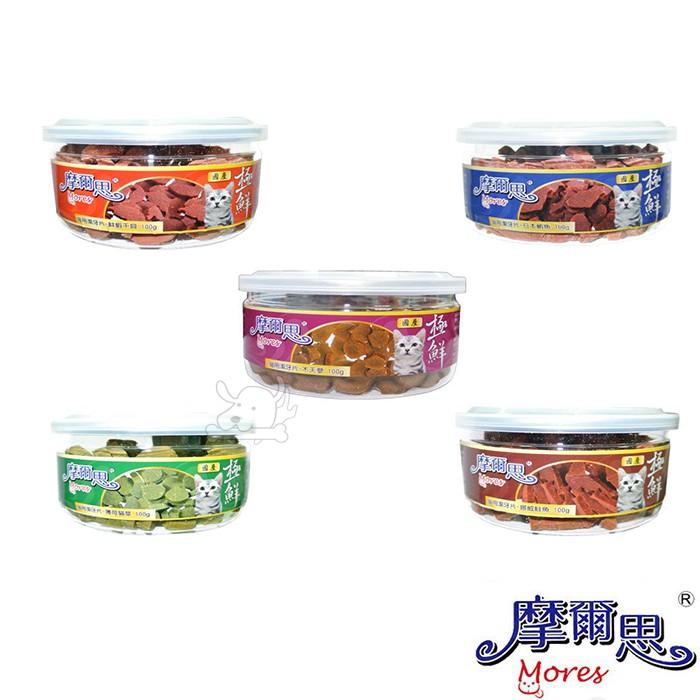 【Mores 摩爾思】貓用潔牙片零食 100g -鮮蝦干貝 / 日本鮪魚 / 木天蓼 / 貓草薄荷 / 挪威鮭魚