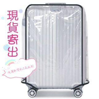『現貨』 行李箱套防水  行李套   行李透明套 18, 20, 22, 24, 26, 28, 29, 30 透明行李套 台中市