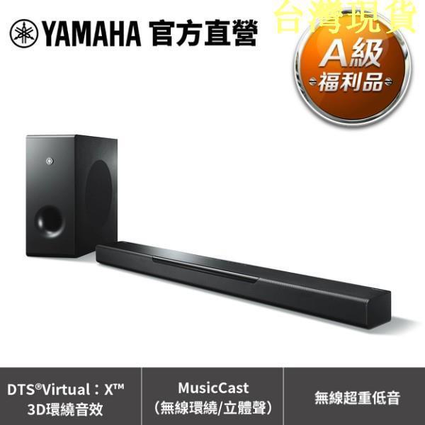 Yamaha ATS-4080 SoundBar 聲霸 數位音響投射器-黑色【A級福利品】
