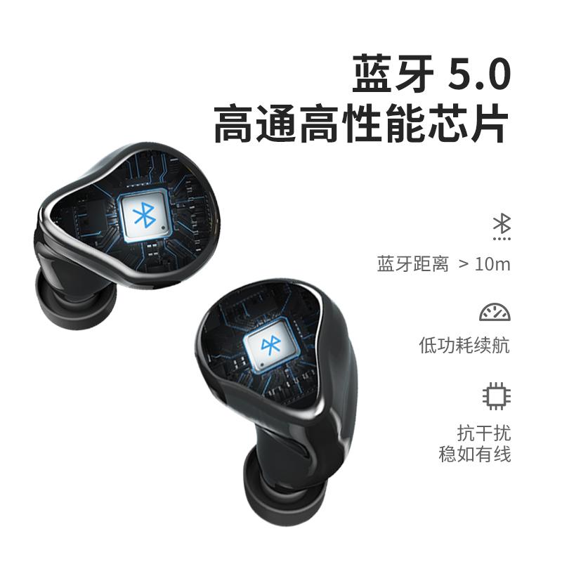 【限時免運】MONSTER/魔聲clarity700dB真無線藍牙耳機單雙耳入耳式降噪運動跑步超長待機續航隱形迷你適用於