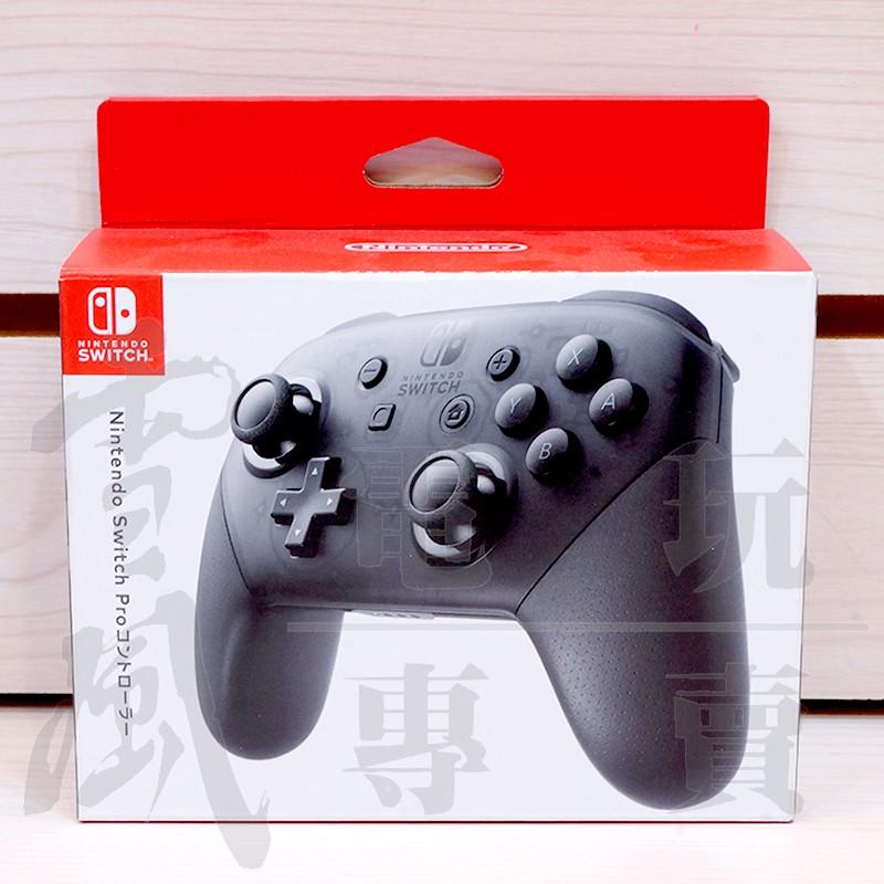 【員林雪風電玩】任天堂原廠 Switch Pro 控制器 手把 HAC-013 全新品【現貨供應】