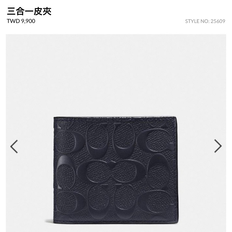 COACH 三合一皮夾(附購買收據)