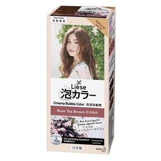 [保證正品] 日本LIESE 莉婕 泡泡染系列 染髮劑 自然美型Style 乾燥玫瑰棕色 全新 未拆封 即期品 便宜出清 臺北市