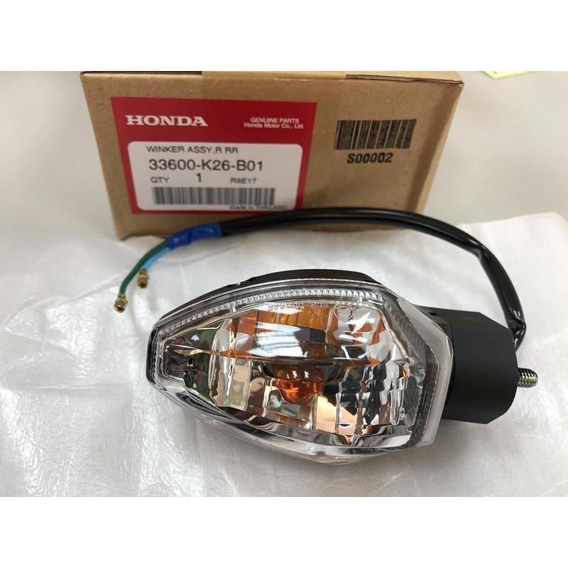 [極速傳說]HONDA 本田原廠零件MSX125 SF 方向燈含線組 左前/右前/左後/右後 單邊