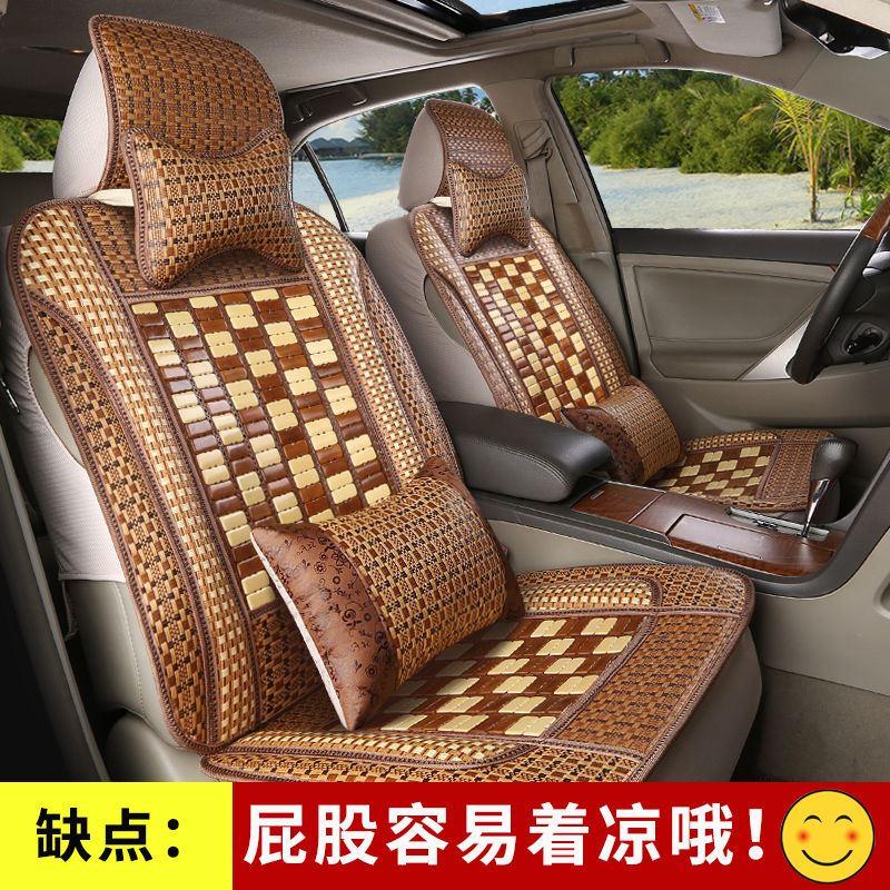 汽車座椅套Toyota(豐田):Altis/ AltisX/ Camry/ Innova/ PRIUS/ RAV4/ V
