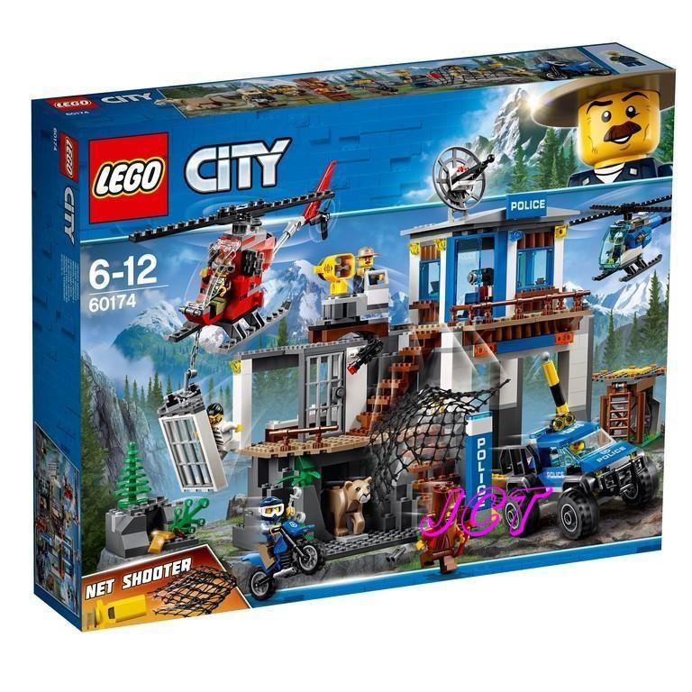 JCT LEGO樂高─CITY 城市系列 山區警察總部 60174