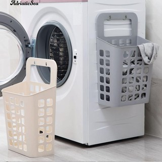 💐滿額免運💐 日式吸盤掛式髒衣 籃髒衣服 收納筐 塑膠收納籃 髒衣簍洗衣籃