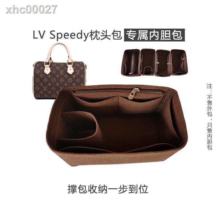 【現貨】ﺴ包中包LV Speedy20 25 30 35內膽包內襯收納波士頓枕頭包撐形內袋
