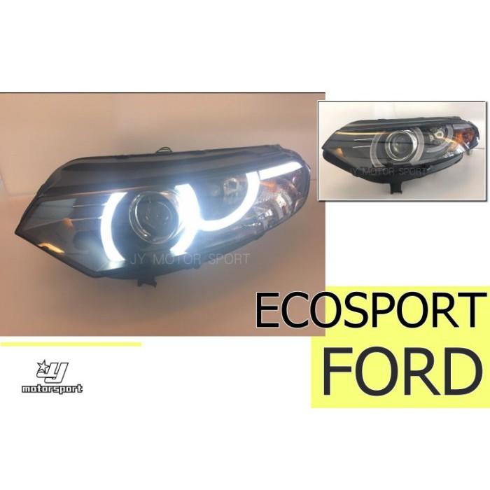 JY MOTOR 車身套件~FORD 福特 ECOSPORT 2013-2016年 導光條 魚眼大燈