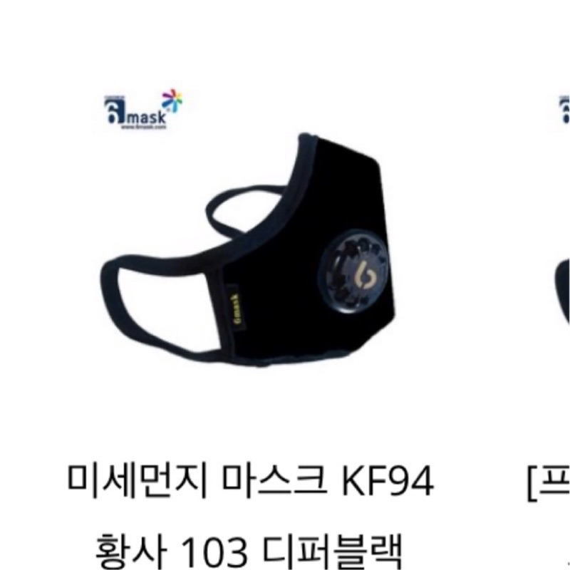 韓國KF94 可重複使用 口罩