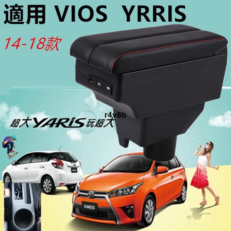 AE汽車🥇Toyota Yaris L Vios 中央扶手箱 專用 扶手箱 06-19款中央手扶箱 雙側滑款車用扶手