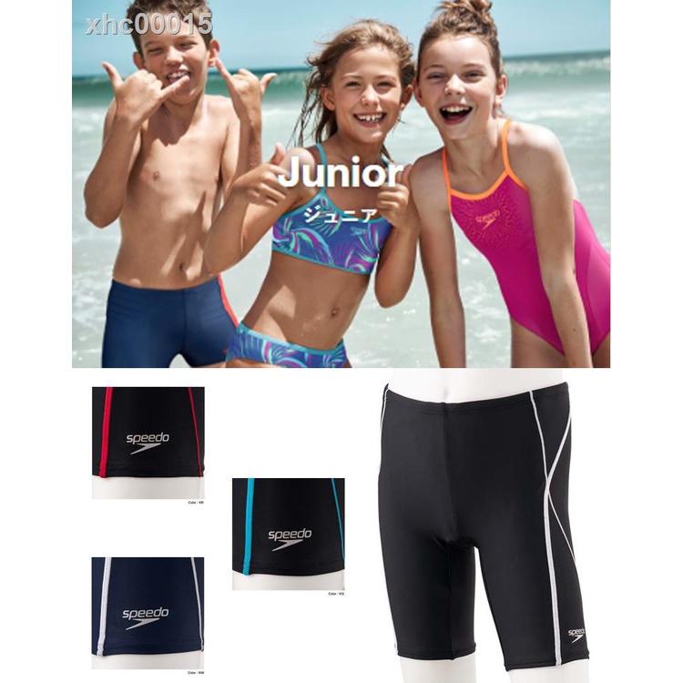 【現貨+免運】☄◙防曬游泳衣泳衣兒童speedo專業兒童競速泳褲UV男童長腿泳褲溫泉