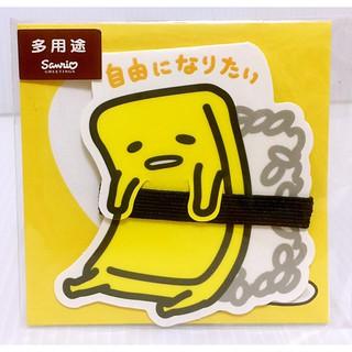 日本 三麗鷗 蛋黃哥 gudetama 卡片 多用途卡片 立體造型卡片 日本製 玉子燒造型款 台南市