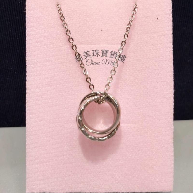 316鋼 品牌鋼飾墜子項鍊 原價2880元 限量商品 純美珠寶銀樓