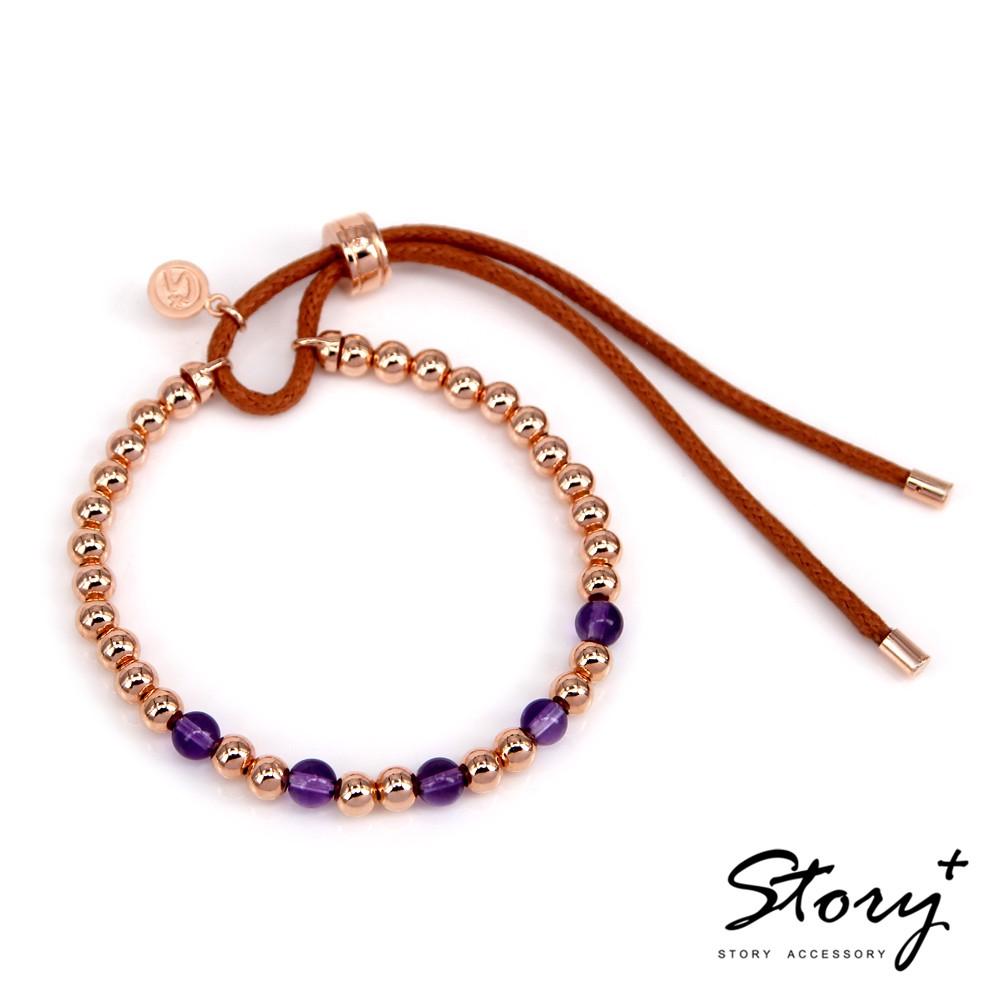 STORY故事銀飾-Ice Bubbles 天然紫水晶純銀手鍊
