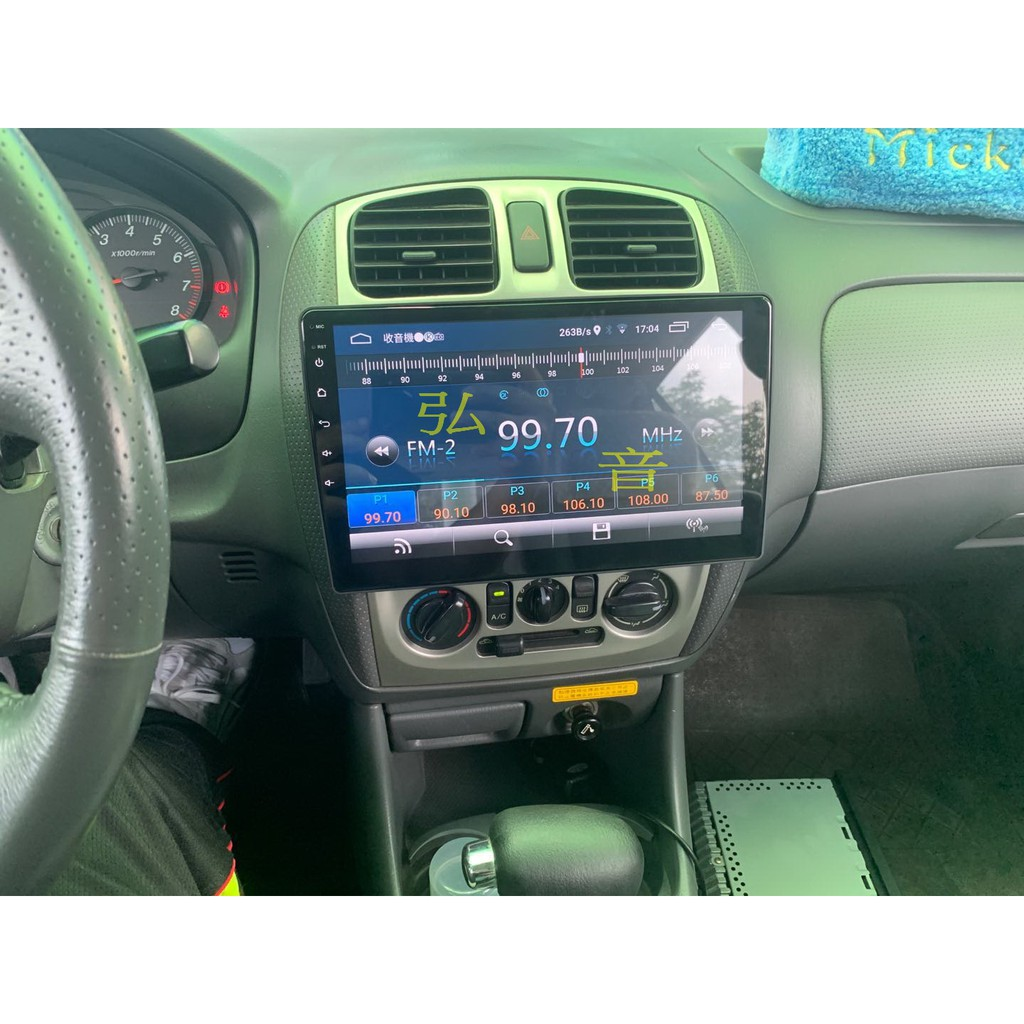 Ford Mazda Tierra Activa MAV 323 Isamu Premacy 安卓版電容觸控螢幕主機導航
