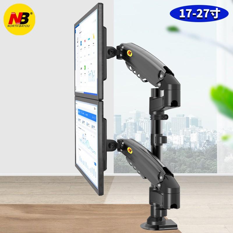 [257號店] 現貨 雙螢幕 電腦螢幕桌架 氣壓式 立柱可上下調整 手臂可伸拉 螢幕支架 (NB H160)