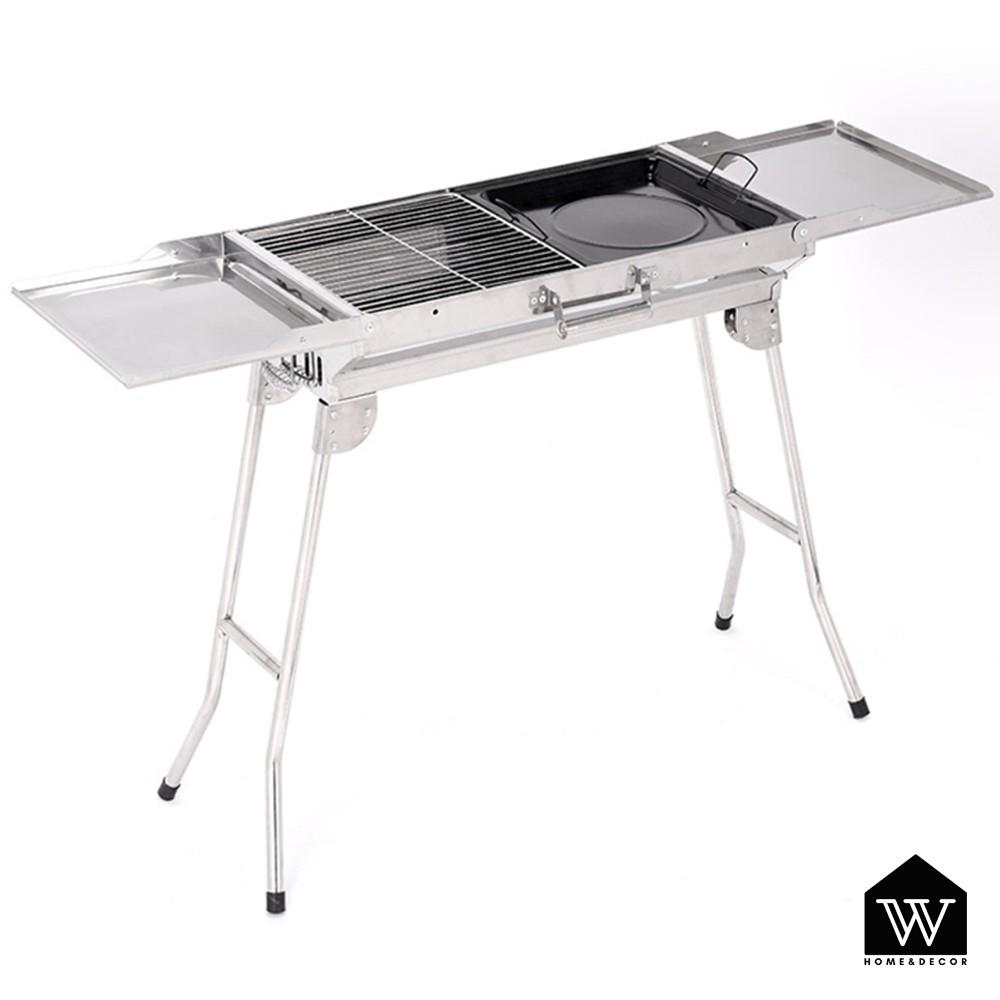 【好物良品】不鏽鋼折疊烤肉架 燒烤架 便攜式手提烤肉爐 附烤盤 煎盤 野炊 露營 烤肉 BBQ