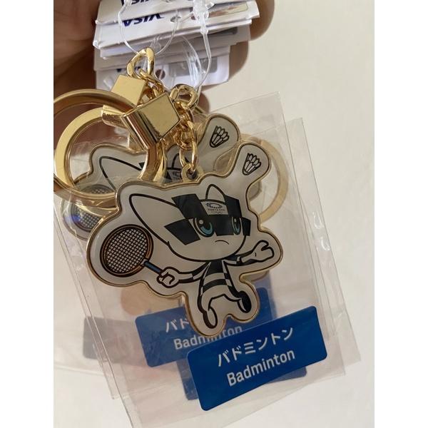 現貨 2020東京奧運紀念品-鑰匙圈