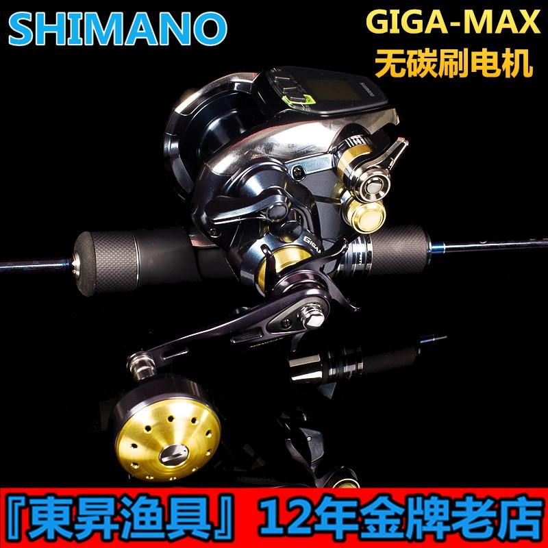 現貨 SHIMANO禧瑪諾BM2000電攪釣魚輪BM3000XP深海電動輪電絞輪海釣輪