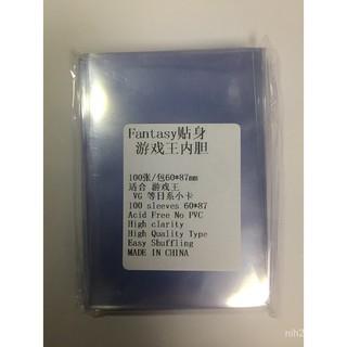 新品 fantasy 遊戲王 VG 60*87mm 61*88mm內膽 100張 封口 不封口單卡默認為二手卡可 IeY
