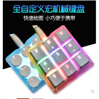 免運9鍵機械鍵盤小鍵盤osu鍵盤音游鍵盤宏編程鍵盤迷你便攜自定義鍵盤