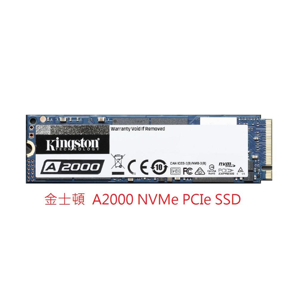 Kingston 金士頓 A2000 250G 500G 1TB  M.2 2280 NVMe PCIe SSD