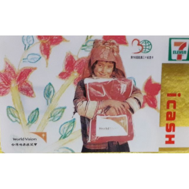 飢餓三十 紀念套卡 限量 絕版 icash 第一代 僅供收藏紀念