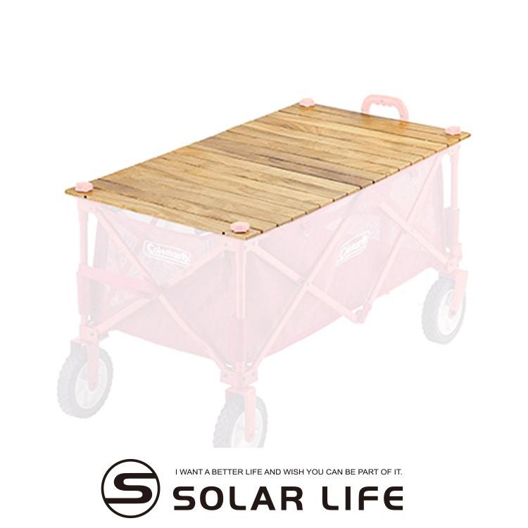 Coleman 四輪拖車專用蛋捲桌板/CM-38129 推車專用桌板 拖車木桌板 手拉車置物板 露營推車上蓋 裝備車配件