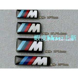 滿199發 BMW寶馬m標誌方向盤標輪轂貼紙裝飾貼標1系3系5系7系X1X3X5X6 E36 46 39 53 F10