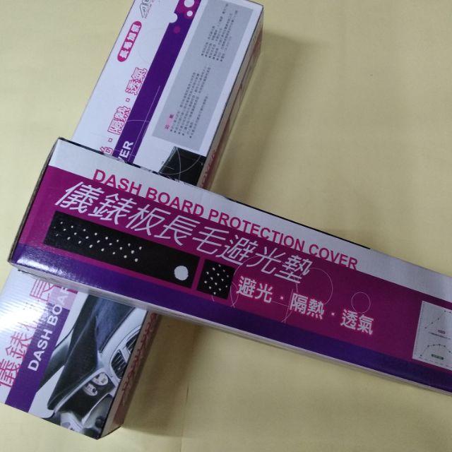 馬克斯 避光墊 LEXUS RX300 RX330 RX350